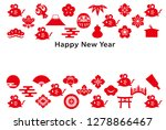 new year card with mouse and... | Shutterstock .eps vector #1278866467