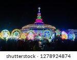sakon nakhon thailand.december... | Shutterstock . vector #1278924874