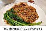 popular aisa dish of wanton dry ... | Shutterstock . vector #1278934951