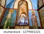 fragments of frescoes  wall...   Shutterstock . vector #1279001221
