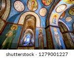 fragments of frescoes  wall...   Shutterstock . vector #1279001227