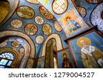 fragments of frescoes  wall...   Shutterstock . vector #1279004527
