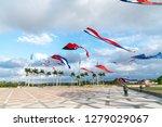 ernesto che guevara mausoleum ... | Shutterstock . vector #1279029067