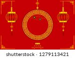 happy chinese new year. xin... | Shutterstock .eps vector #1279113421