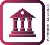 vector educational institute... | Shutterstock .eps vector #1279148707