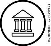 vector educational institute... | Shutterstock .eps vector #1279149631