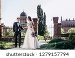 the lovely couple in love... | Shutterstock . vector #1279157794
