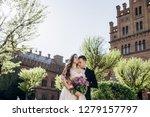 the lovely couple in love... | Shutterstock . vector #1279157797