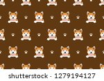 vector cartoon character akita... | Shutterstock .eps vector #1279194127