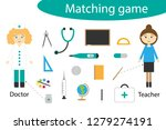 profession matching game for... | Shutterstock .eps vector #1279274191