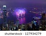 Hong Kong   February 11  Hong...