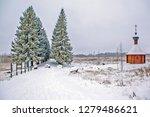 porkhov  russia   december 23 ...   Shutterstock . vector #1279486621