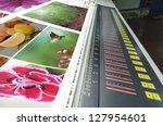offset machine press print run... | Shutterstock . vector #127954601
