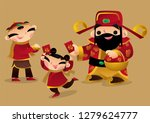 chinese god of prosperity gives ... | Shutterstock .eps vector #1279624777