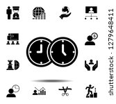 business  clock icon. simple...