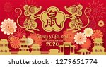happy new year2020 gong xi fa... | Shutterstock .eps vector #1279651774