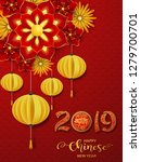 happy chinese new year 2019... | Shutterstock .eps vector #1279700701