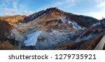 beautiful landscape of... | Shutterstock . vector #1279735921