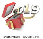 """""""2019"""" word popping out from a... 