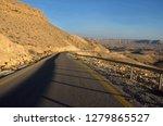 empty car road in negev desert... | Shutterstock . vector #1279865527
