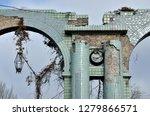 broken clock and lantern at the ... | Shutterstock . vector #1279866571