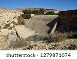tel yeruham dam or yeruham dam... | Shutterstock . vector #1279871074