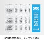 set of 500 quality icon    fire ... | Shutterstock .eps vector #127987151