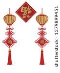 design of ornaments.ornaments...   Shutterstock .eps vector #1279899451