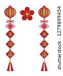 design of ornaments.ornaments...   Shutterstock .eps vector #1279899454