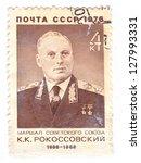 ussr   circa 1976  a stamp... | Shutterstock . vector #127993331