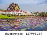 Chiangmai Royal Pavilion With...