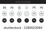 eps10 icons set. collection of...   Shutterstock .eps vector #1280023084
