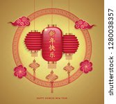 happy chinese new year 2019 ... | Shutterstock .eps vector #1280038357