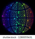 bright rainbow mesh vector...   Shutterstock .eps vector #1280055631