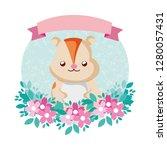 cute animal cartoon | Shutterstock .eps vector #1280057431