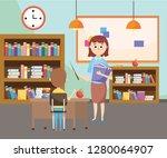 elementary school cartoon | Shutterstock .eps vector #1280064907