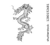 chinese dragon hand drawn... | Shutterstock .eps vector #1280152681