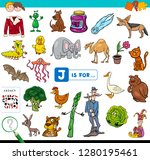 cartoon illustration of finding ... | Shutterstock .eps vector #1280195461