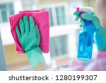 cleaning concept. asian woman... | Shutterstock . vector #1280199307