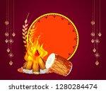 illustration of punjabi... | Shutterstock .eps vector #1280284474