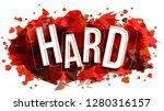 hard word  vector creative...   Shutterstock .eps vector #1280316157