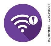wifi alert icon. wifi icon with ...