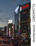 kobe   japan   january 6th 2018 ... | Shutterstock . vector #1280395771