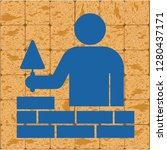 brick layer tiler mason worker... | Shutterstock .eps vector #1280437171