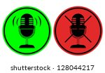 icon sound | Shutterstock .eps vector #128044217