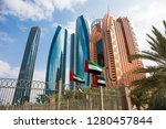 abu dhabi skyline  united arab... | Shutterstock . vector #1280457844