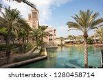 souk madinat jumeirah in dubai  ... | Shutterstock . vector #1280458714