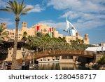 souk madinat jumeirah in dubai  ... | Shutterstock . vector #1280458717
