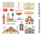istanbul city colorful vector... | Shutterstock .eps vector #1280465644