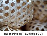 intertwine pattern of a bamboo...   Shutterstock . vector #1280565964